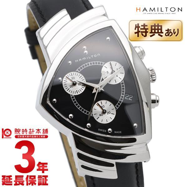 HAMILTON [海外輸入品] ハミルトン ベンチュラ 腕時計 クロノグラフ H24412732 メンズ 時計