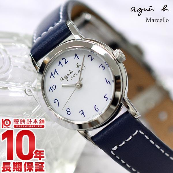 【先着限定最大3000円OFFクーポン!6日9:59まで】 アニエスベー agnes b. ソーラー FBSD981 [正規品] レディース 腕時計 時計