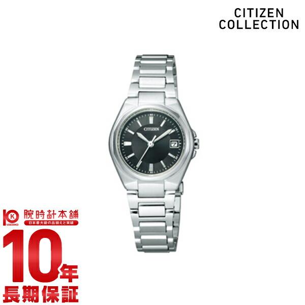 【先着限定最大3000円OFFクーポン!6日9:59まで】 シチズンコレクション CITIZENCOLLECTION ソーラー EW1381-56E  [正規品] レディース 腕時計 時計