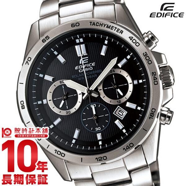 カシオ エディフィス EDIFICE ソーラー EFR-518SBCJ-1AJF [正規品] メンズ 腕時計 時計(予約受付中)