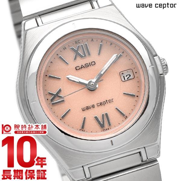【先着限定最大3000円OFFクーポン!6日9:59まで】 カシオ ウェーブセプター WAVECEPTOR ソーラー電波 LWQ-10DJ-4A1JF [正規品] レディース 腕時計 時計(予約受付中)