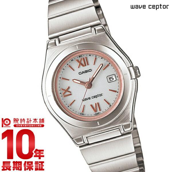 カシオ ウェーブセプター WAVECEPTOR ソーラー電波 LWQ-10DJ-7A2JF [正規品] レディース 腕時計 時計(予約受付中)