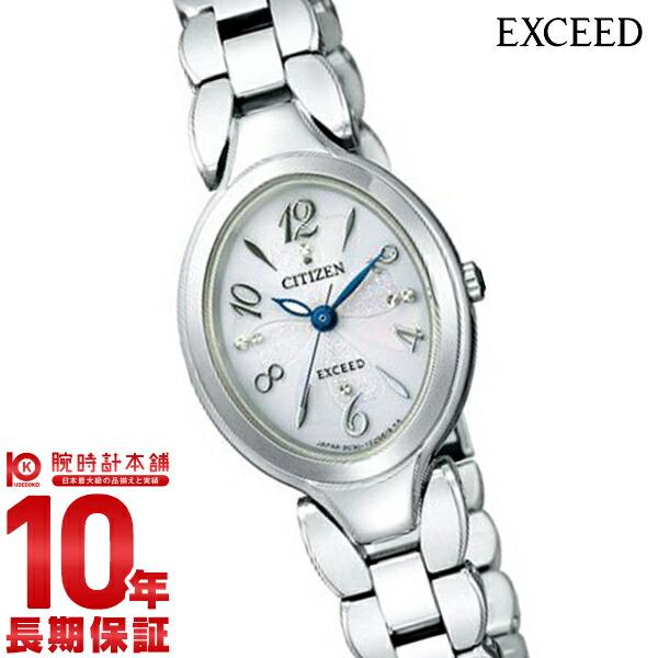 【先着限定最大3000円OFFクーポン!6日9:59まで】 シチズン エクシード EXCEED ソーラー EX2040-55A [正規品] レディース 腕時計 時計【36回金利0%】