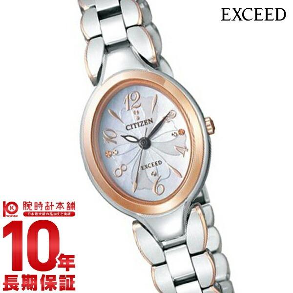 【先着限定最大3000円OFFクーポン!6日9:59まで】 シチズン エクシード EXCEED ソーラー EX2044-54W [正規品] レディース 腕時計 時計【36回金利0%】