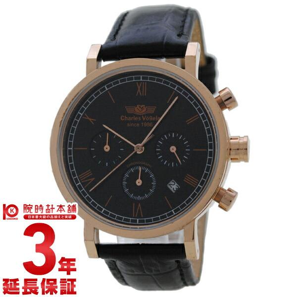CharlesVogele [国内正規品] シャルルホーゲル ピンクゴールド×ブラック CV-9013-0 メンズ 腕時計 時計【あす楽】