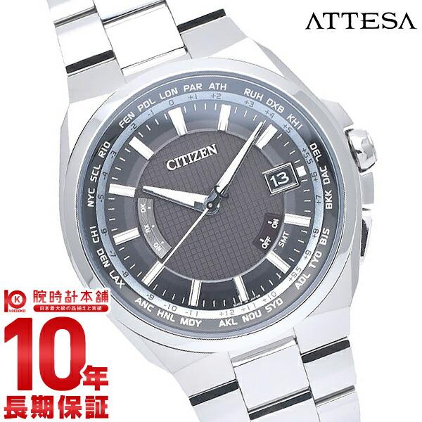 シチズン アテッサ ATTESA ダイレクトフライト エコドライブ ソーラー電波 クロノグラフ CB0120-55E [正規品] メンズ 腕時計 時計【36回金利0%】【あす楽】