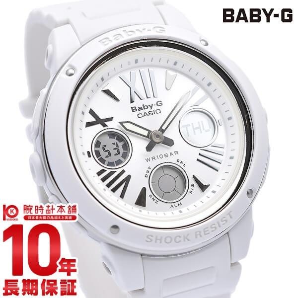 カシオ ベビーG BABY-G BGA-152-7B1JF [正規品] レディース 腕時計 時計