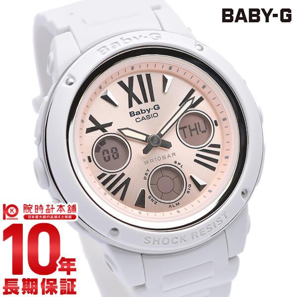 【先着限定最大3000円OFFクーポン!6日9:59まで】 カシオ ベビーG BABY-G ベビーG BGA-152-7B2JF [正規品] レディース 腕時計 時計