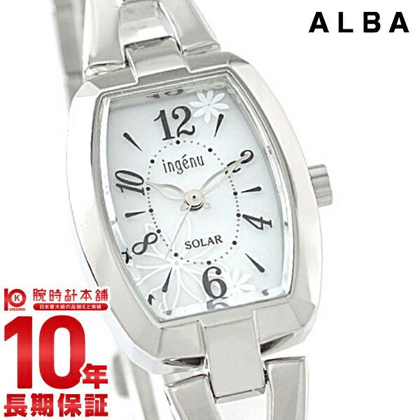 【先着限定最大3000円OFFクーポン!6日9:59まで】 ALBA セイコー アルバ アンジェーヌ ソーラー 100m防水 AHJD061 [正規品] レディース 腕時計 時計