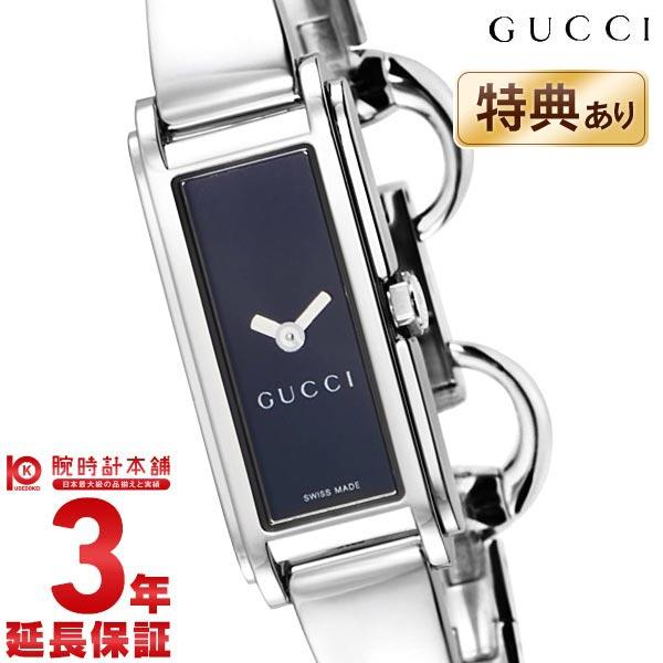 【先着限定最大3000円OFFクーポン!6日9:59まで】 GUCCI [海外輸入品] グッチ Gライン YA109522 レディース 腕時計 時計