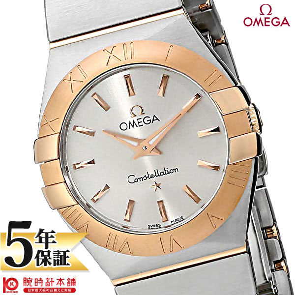 OMEGA [海外輸入品] オメガ コンステレーション 123.20.27.60.02.001 レディース 腕時計 時計 【dl】brand deal15【あす楽】