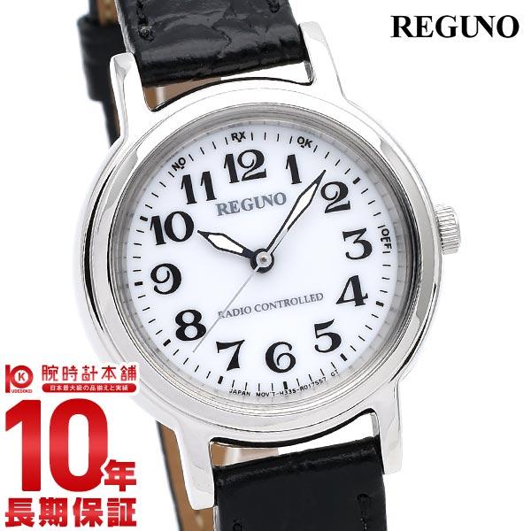 正規品 送料無料 28日まで店内最大ポイント38倍 シチズン レグノ 海外輸入 REGUNO 腕時計 レディース 絶品 KL4-711-10 ソーラー電波 あす楽 時計