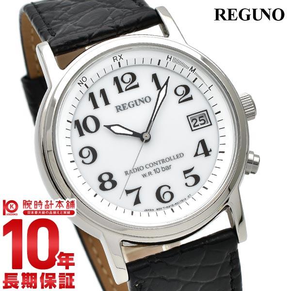 シチズン レグノ REGUNO ソーラー電波 KL7-019-10 [正規品] メンズ 腕時計 時計