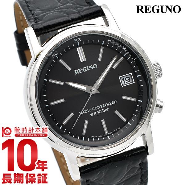 シチズン レグノ REGUNO ソーラー電波 KL7-019-50 [正規品] メンズ 腕時計 時計