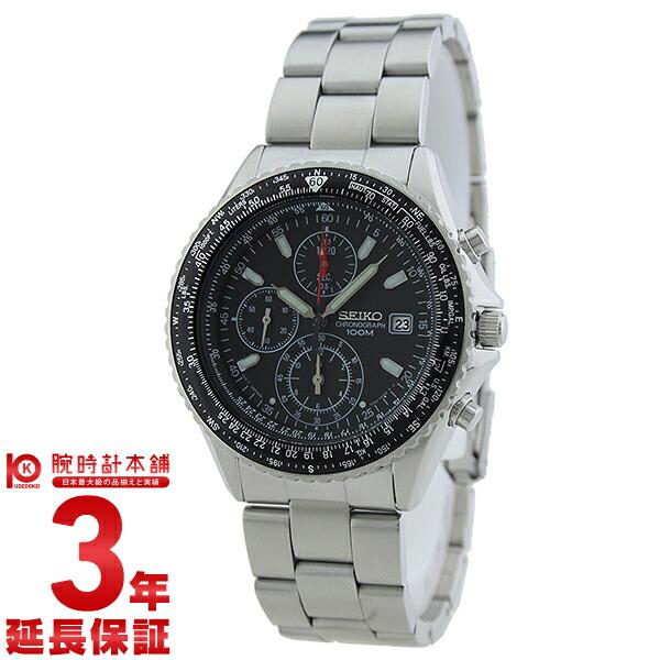 セイコー 腕時計 逆輸入モデル SEIKO [海外輸入品] セイコー 腕時計 逆輸入モデル 100m防水 SND253P1 メンズ 腕時計 時計【あす楽】