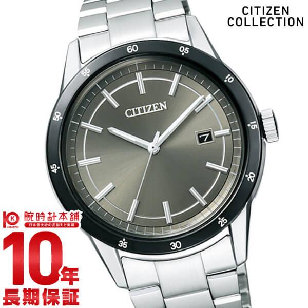 シチズンコレクション CITIZENCOLLECTION ソーラー AW1164-53H [正規品] メンズ 腕時計 時計