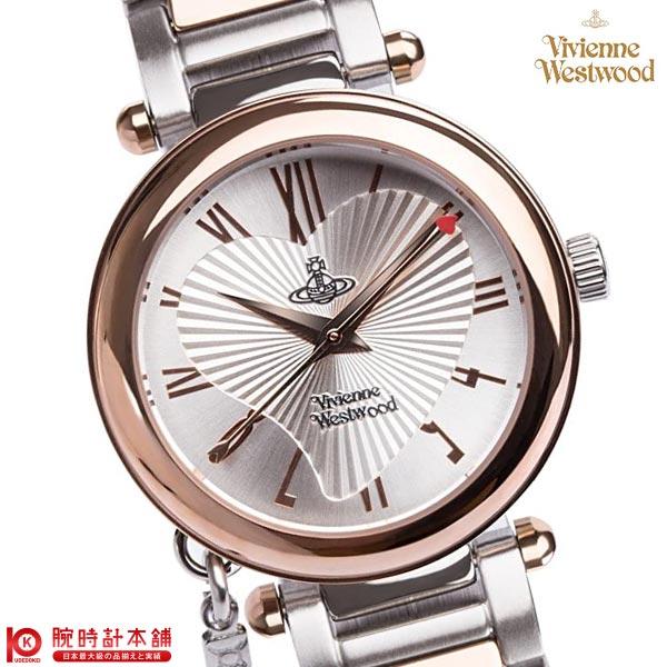 【先着限定最大3000円OFFクーポン!6日9:59まで】 [海外輸入品] ヴィヴィアン 時計 ヴィヴィアンウエストウッド 腕時計 オーブ VV006RSSL レディース 腕時計