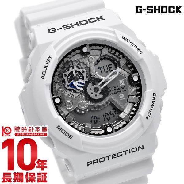 【29日23:59まで店内ポイント最大37倍!】カシオ Gショック G-SHOCK ビッグケースシリーズ  GA-300-7AJF メンズ GA-300-7AJF [正規品] メンズ 腕時計 時計