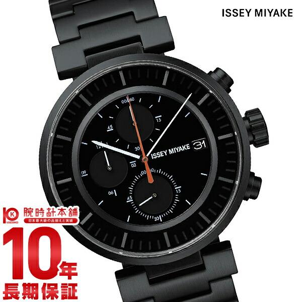 イッセイミヤケ ISSEYMIYAKE W ダブリュ クロノグラフ 和田智デザイン SILAY002 [正規品] メンズ 腕時計 時計【24回金利0%】