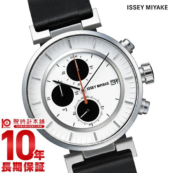 イッセイミヤケ ISSEYMIYAKE W ダブリュ クロノグラフ 和田智デザイン SILAY003 [正規品] メンズ 腕時計 時計【24回金利0%】