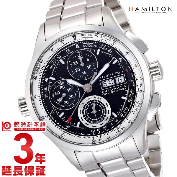 ハミルトン HAMILTON カーキ X-パトロール H76556131 メンズ
