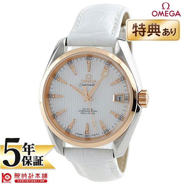 OMEGA [海外輸入品] オメガ シーマスター アクアテラ 231.23.39.21.55.001 メンズ 腕時計 時計 【dl】brand deal15