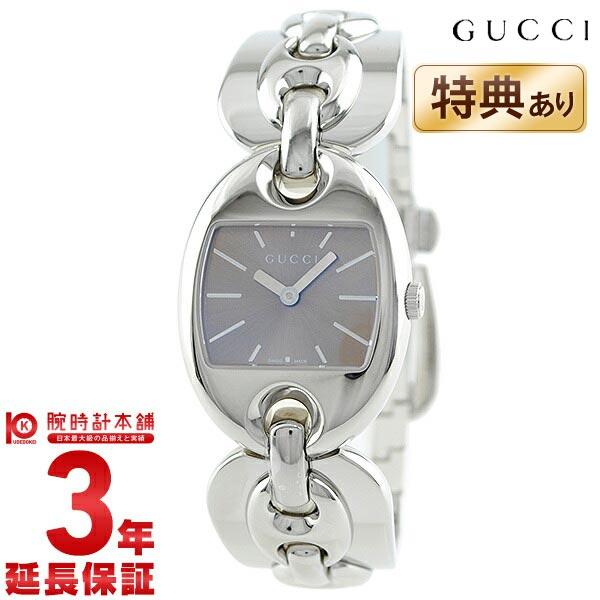 【エントリーでポイントアップ!11日1:59まで!】 GUCCI [海外輸入品] グッチ マリナチェーン YA121518 レディース 腕時計 時計