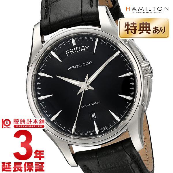 【11日は店内ポイント最大45倍!】【最大2000円OFFクーポン!16日1:59まで】HAMILTON [海外輸入品] ハミルトン ジャズマスター 腕時計 デイデイト H32505731 メンズ 時計
