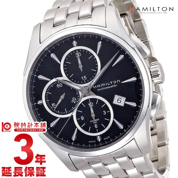 【11日は店内ポイント最大45倍!】【最大2000円OFFクーポン!16日1:59まで】HAMILTON [海外輸入品] ハミルトン ジャズマスター 腕時計 オートクロノ H32596131 メンズ 時計