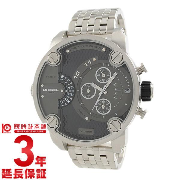 【エントリーでポイントアップ!11日1:59まで!】 DIESEL [海外輸入品] ディーゼル 時計 DZ7259 メンズ 腕時計