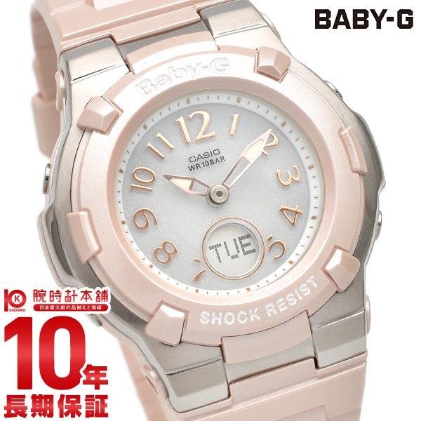 【29日23:59まで店内ポイント最大37倍!】カシオ ベビーG BABY-G トリッパー ソーラー電波 BGA-1100-4BJF [正規品] レディース 腕時計 時計(予約受付中)