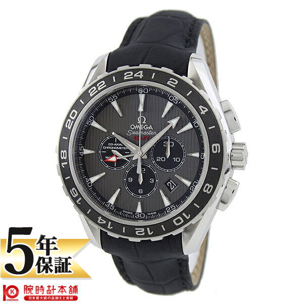 OMEGA [海外輸入品] オメガ シーマスター アクアテラ 231.13.44.52.06.001 メンズ 腕時計 時計 【dl】brand deal15