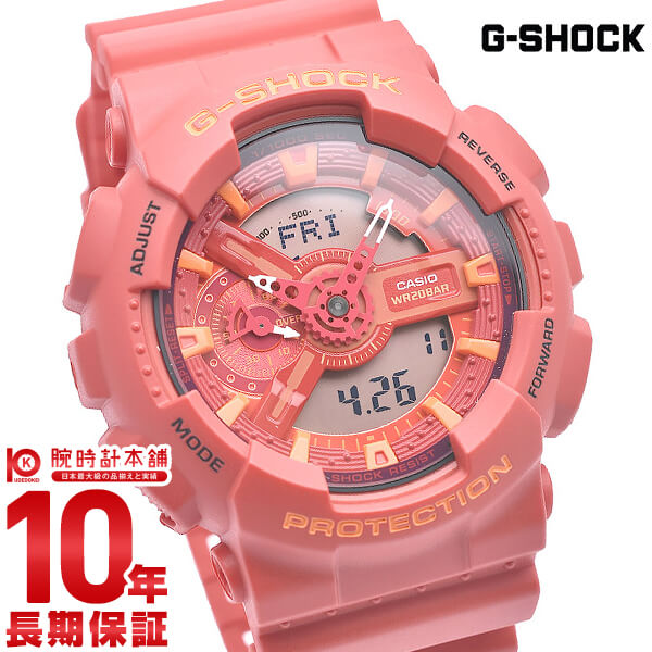 【11日は店内ポイント最大45倍!】【最大2000円OFFクーポン!16日1:59まで】カシオ Gショック G-SHOCK Blue and Red Series GA-110AC-4AJF [正規品] メンズ 腕時計 時計