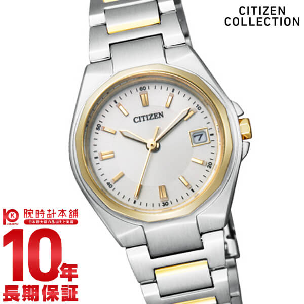 【先着限定最大3000円OFFクーポン!6日9:59まで】 シチズンコレクション CITIZENCOLLECTION ソーラー EW1384-66P [正規品] レディース 腕時計 時計