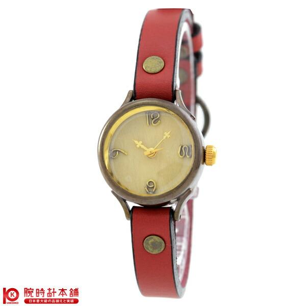 【先着限定最大3000円OFFクーポン!6日9:59まで】 ヴィー VIE ハンドメイドウォッチ WB-045SW3RD [正規品] レディース 腕時計 時計