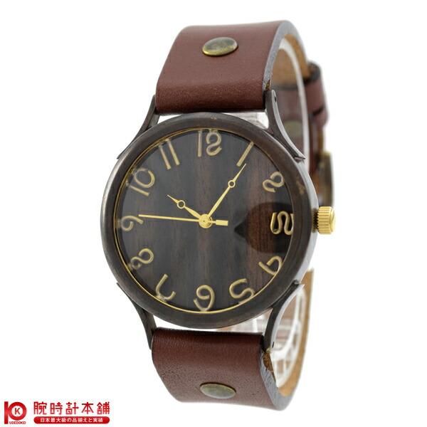 【エントリー&買い周りでさらに10倍!21日20時~】 ヴィー VIE ハンドメイドウォッチ WB-045LW1BR [正規品] レディース 腕時計 時計