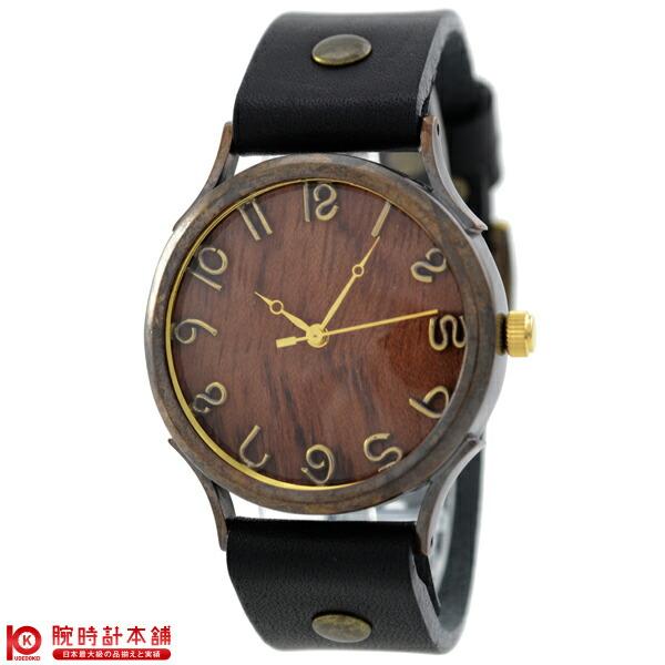 【先着限定最大3000円OFFクーポン!6日9:59まで】 ヴィー VIE ハンドメイドウォッチ WB-045LW2BK [正規品] レディース 腕時計 時計