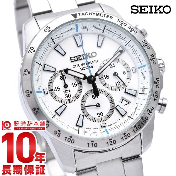【ポイント最大29倍!9日20時より】セイコー 逆輸入モデル SEIKO クロノグラフ 100m防水 SSB025P1(SSB025PC) [正規品] メンズ 腕時計 時計【あす楽】