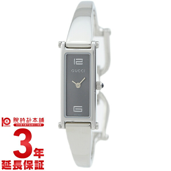 【先着限定最大3000円OFFクーポン!6日9:59まで】 GUCCI [海外輸入品] グッチ 1500シリーズ YA015532 レディース 腕時計 時計