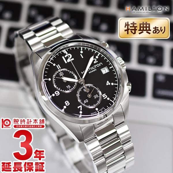 【エントリーでポイントアップ!11日1:59まで!】 HAMILTON [海外輸入品] ハミルトン 腕時計 カーキ パイロット H76512133 メンズ 時計