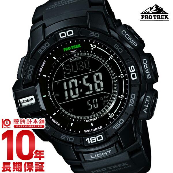 【先着限定最大3000円OFFクーポン!6日9:59まで】 カシオ プロトレック PROTRECK トリプルセンサー タフソーラー PRG-270-1AJF [正規品] メンズ 腕時計 時計(予約受付中)