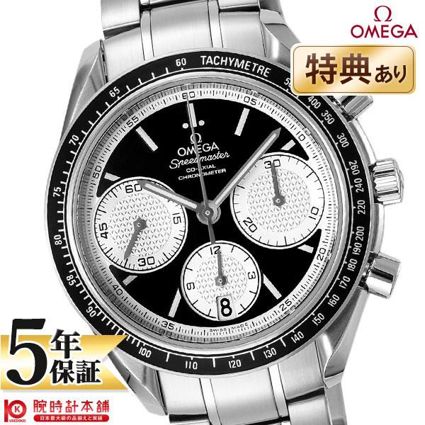 OMEGA [海外輸入品] オメガ スピードマスター 326.30.40.50.01.002 メンズ 腕時計 時計