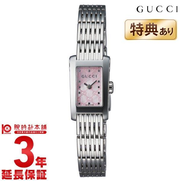 【先着限定最大3000円OFFクーポン!6日9:59まで】 GUCCI [海外輸入品] グッチ 8600シリーズ YA086512 レディース 腕時計 時計
