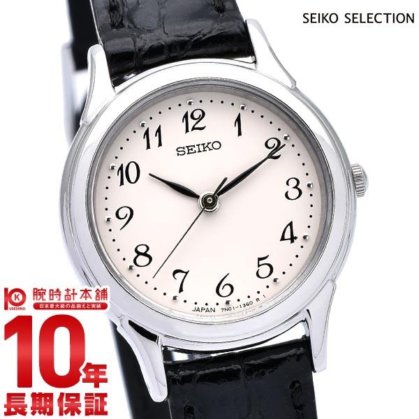 【先着限定最大3000円OFFクーポン!6日9:59まで】 セイコーセレクション SEIKOSELECTION STTC005 [正規品] レディース 腕時計 時計