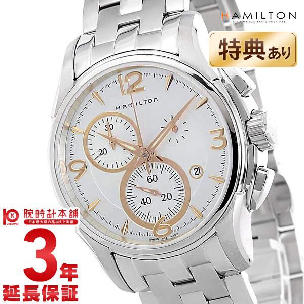 HAMILTON [海外輸入品] ハミルトン 腕時計 アメリカンクラシック H32612155 メンズ 時計
