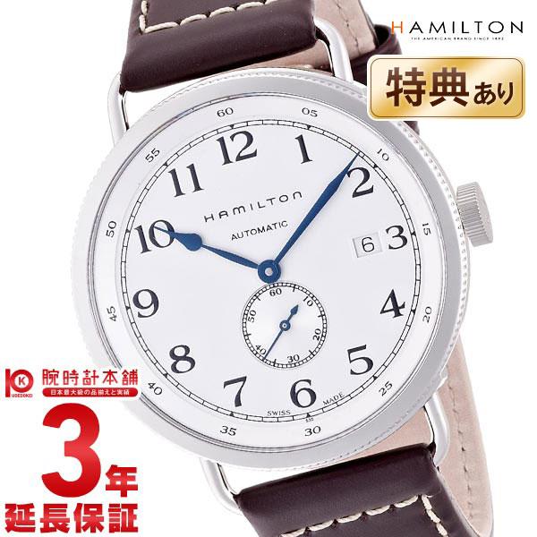 HAMILTON [海外輸入品] ハミルトン 腕時計 カーキ ネイビーパイオニア H78465553 メンズ 腕時計 時計