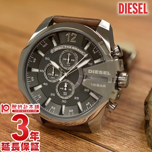 DIESEL [海外輸入品] ディーゼル 時計 メガチーフ クロノグラフ DZ4290 メンズ 腕時計【あす楽】