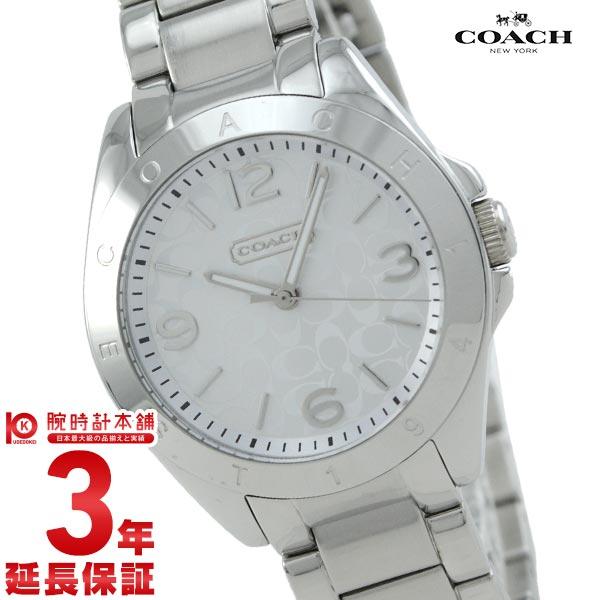 【エントリー&買い周りでさらに10倍!21日20時~】 COACH [海外輸入品] コーチ トリステン 14501778 レディース 腕時計 時計