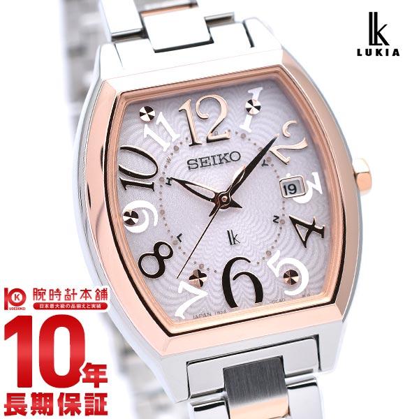 【エントリー&買い周りでさらに10倍!21日20時~】 【買い替えで最大3000円割引!】 LUKIA セイコー ルキア ソーラー電波 SSVW048 [正規品] レディース 腕時計 時計【あす楽】