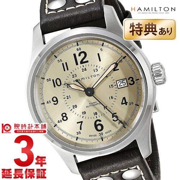 【11日は店内ポイント最大45倍!】【最大2000円OFFクーポン!16日1:59まで】HAMILTON [海外輸入品] ハミルトン カーキ フィールド 腕時計 オート H70595523 メンズ 時計